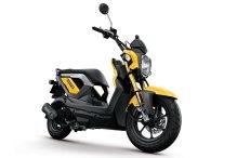 Yamaha Zoomer X