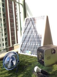 Solar cell system (HMP 50)