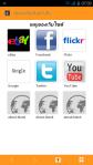 6 icons bookmark