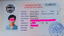 Myanmar Visa July 2015 with photo printed