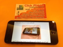 iphone5batt700