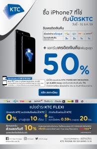 iphone7_p7